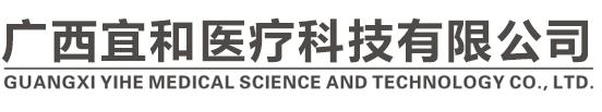 广西胜博发手机版官网