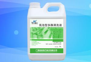 低泡型多酶清洗液(5L)
