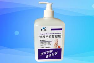 外科手消毒凝胶(500ml)