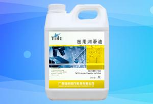 医用润滑油(5L)