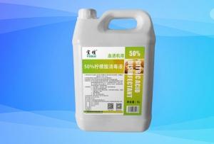 桂林宜桂血透机用50%柠檬酸消毒液