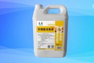 桂林宜桂血透机用柠檬酸消毒液