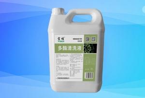 宜桂多酶清洗液(无泡型)